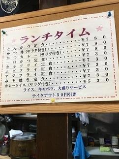 kikutomi12.jpg