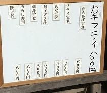 kokizushi22.jpg