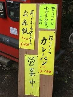 kosegawa13.jpg