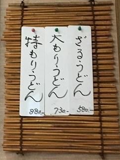kosegawa14.jpg