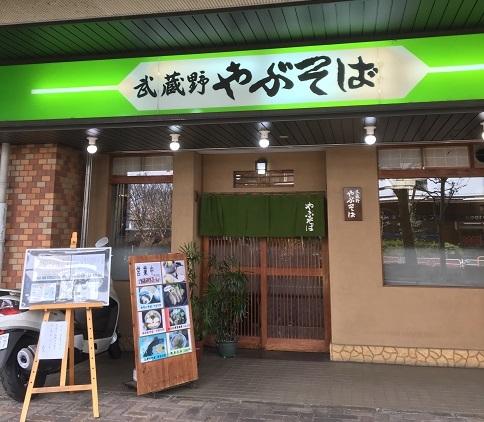 musayabu11.jpg