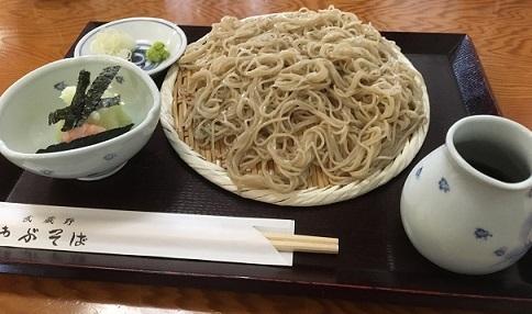 musayabu14.jpg