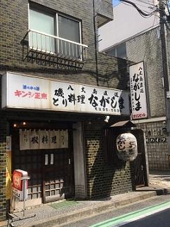 nagashima1-11.jpg