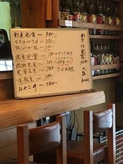 nagashima1-12.jpg