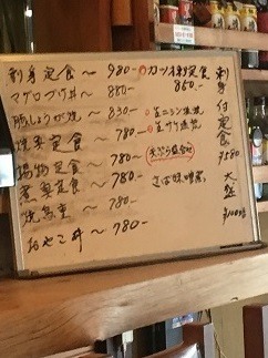 nagashima2-19.jpg