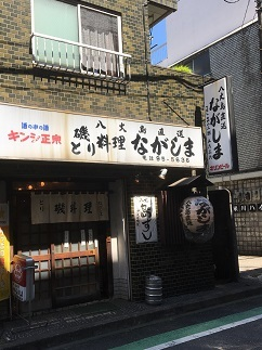 nagashima2-20.jpg