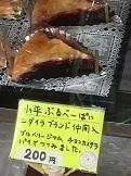 naito22.jpg