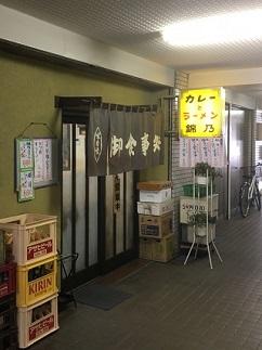 nishikino12.jpg