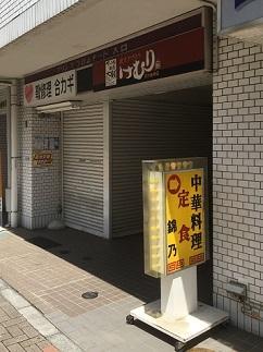 nishikino13.jpg