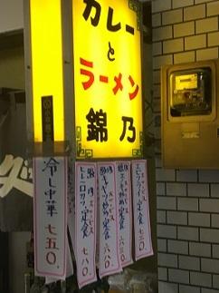 nishikino14.jpg