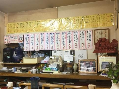 nishikino15.jpg