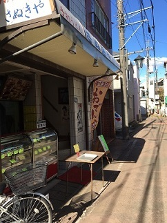 sanukiya12.jpg