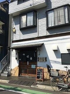 t-tsubaki11.jpg