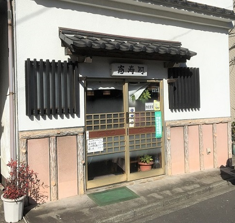 tomizushi1-16.jpg