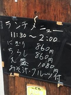torozushi24.jpg