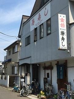 torozushi25.jpg