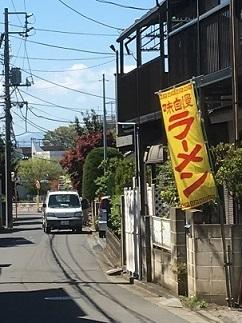 toshi11.jpg