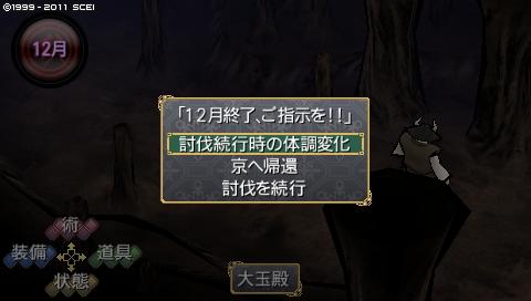 oreshika_0079_20170429013724521.jpeg