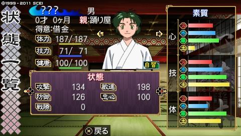 oreshika_0685.jpeg