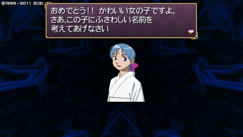 oreshika_0724.jpeg
