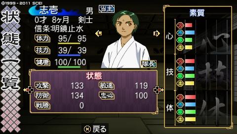 oreshika_0725.jpeg