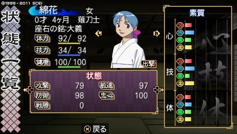 oreshika_0726.jpeg