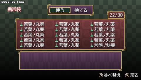 oreshika_0734.jpeg