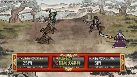 oreshika_0738.jpeg