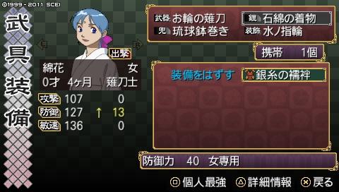 oreshika_0740.jpeg