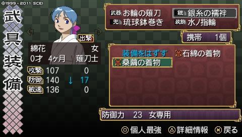 oreshika_0743.jpeg