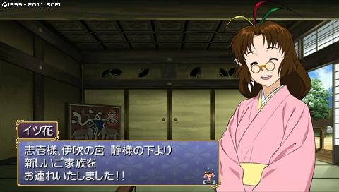 oreshika_0775.jpeg