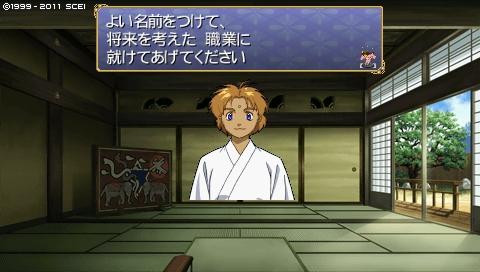oreshika_0776.jpeg