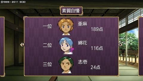 oreshika_0781.jpeg