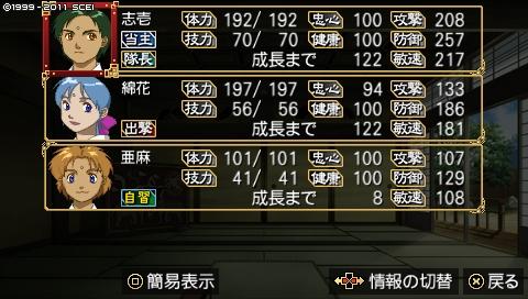 oreshika_0783.jpeg