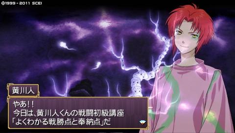 oreshika_0787.jpeg