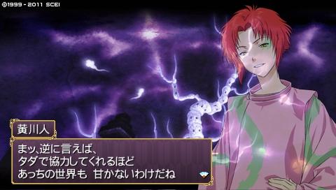 oreshika_0789.jpeg