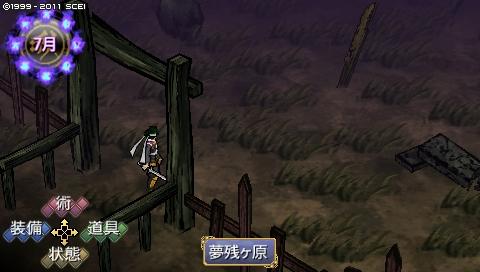 oreshika_0790.jpeg
