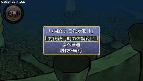 oreshika_0796.jpeg