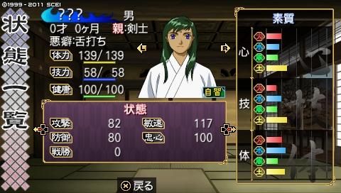 oreshika_0876.jpeg