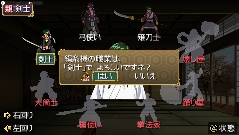 oreshika_0879.jpeg