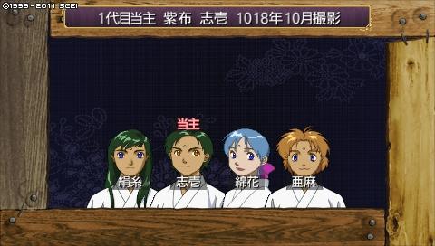 oreshika_0887.jpeg