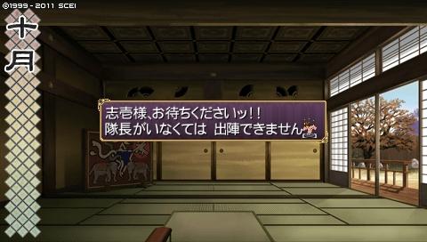 oreshika_0914.jpeg
