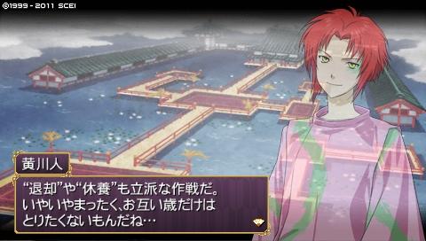 oreshika_0919.jpeg