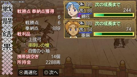 oreshika_0922.jpeg