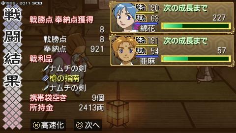oreshika_0925.jpeg
