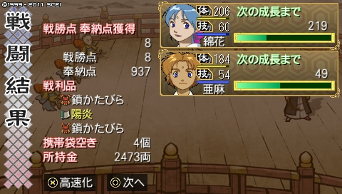 oreshika_0927.jpeg
