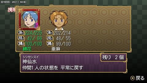 oreshika_0931.jpeg