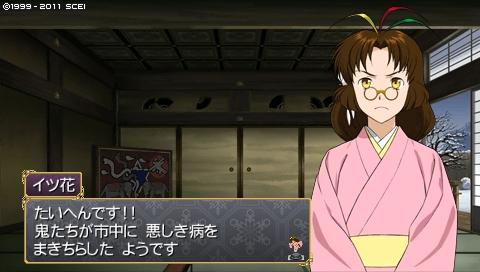 oreshika_0984.jpeg