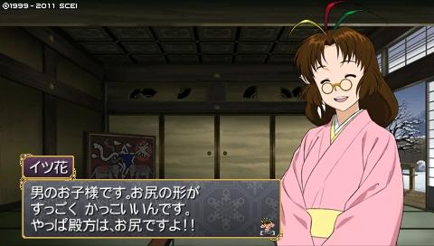 oreshika_0986.jpeg
