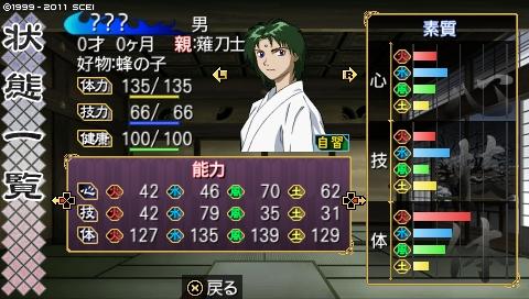 oreshika_0989.jpeg